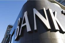 创新驱动助推民营银行健康发展