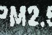 PM2.5概念股