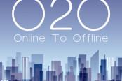 O2O概念股