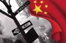 中国或迎混业监管时代