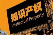 超级IP概念股