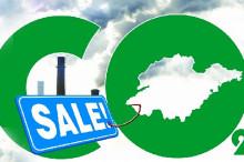 2017年开始全面启动中国碳排放交易市场