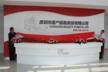 一家名为通产丽星的上市公司因研发富勒烯而受关注