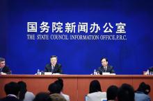 国新办举行京津冀协同发展相关情况发布会