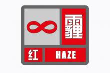 北京首发雾霾红色警报