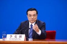 李克强:金融改革试点明年要向国务院提交报告