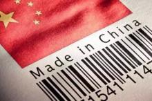 2016年的中国制造业能否浴火涅槃?