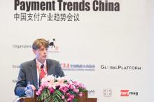 第五届支付技术与安全国际高峰论坛将在上海召开