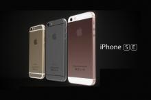 苹果3月21日举行新产品发布会