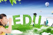 发改委鼓励社会力量和民间资本提供多样化教育服务