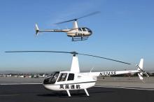 国务院发文促进通用航空业发展