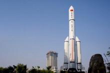 我国重型运载火箭有望在15年内实现首飞