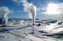 地热产业规划和布局战略研究重点项目启动