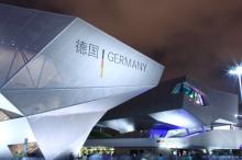 德国公司成了中国在欧洲最大的收购标的 但他们好像不怎么开心