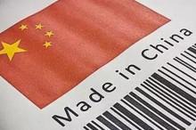 """李克强:增加""""中国制造""""有效供给"""