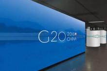 除了杭州本地股 G20主题投资套餐还可以加入安防概念股