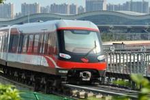 """中国首列""""永磁地铁""""已在长沙地铁1号线正式投入载客运营"""