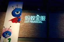 蚂蚁金服挑战中国银联主导地位