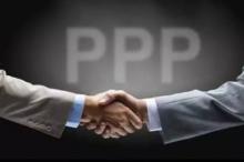 第三批PPP示范项目建议名单敲定 规模有望超万亿