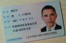 """公安部推""""网上身份证"""" 刷脸认证"""