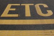 ETC概念股