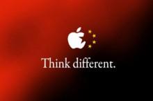 苹果中国第一家研发中心落户北京