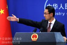 外交部发言人就人民币将被正式纳入SDR货币篮子等答问