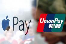 9月6日起新的刷卡费率即将正式施行 第三方市场化竞争加大