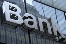 银行也可以做风投了,银行系AMC会是什么样子?