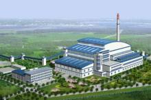 《再生资源回收体系建设中长期规划(2015-2020)》发布