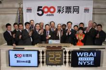 香港市场上的彩票股集体暴涨 那国内的呢?