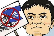 "AAFA再次动议将阿里划入""恶名市场""名单"