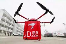 京东无人机完成双11多地首单配送 已获四地飞行许可