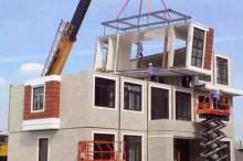 住建部要求大力发展装配式建筑