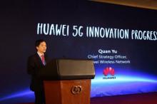 中国开启5G第二阶段研发验证