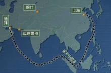 瓜达尔港开航续写中巴经济走廊神话