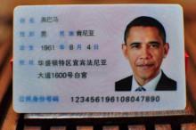 电子身份证:微信和支付宝的新战场