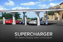 特斯拉超级充电站将开始收费