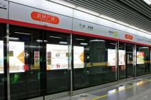 杭州地铁三期10条线路获批