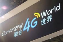 中国移动4G用户突破5.1亿户
