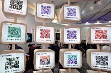 """中国银联不会是认为推个""""二维码支付""""就可以是支付宝与微信的对手了吧?"""