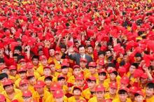 国务院发文促进民办教育健康发展