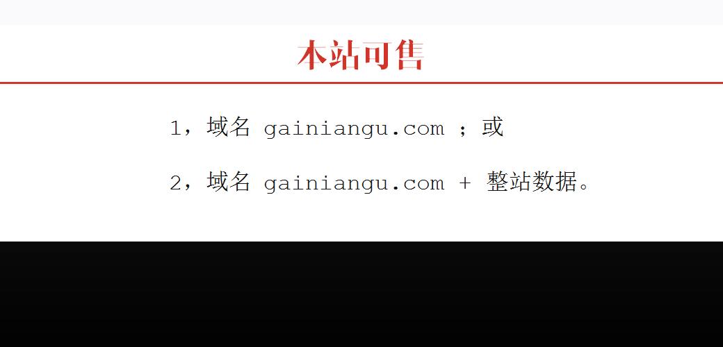 联系: QQ/微信 9969127   非诚勿扰