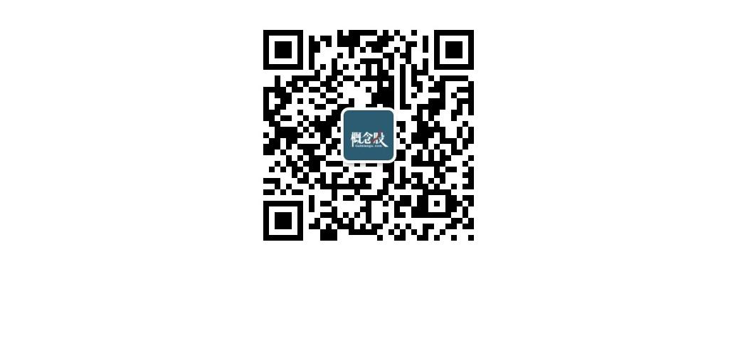 关注【概念股】微信公众号