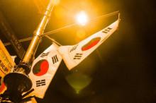 韩国将全面发起区块链金融服务试点