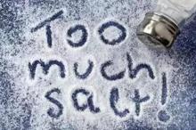 盐改扩容至地方盐业