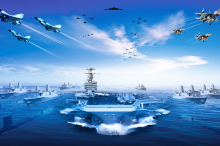 """中国首艘国产航母将命名为""""山东舰""""?"""