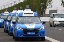 百度申请在北京路试无人车