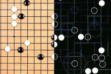 """腾讯的围棋AI""""绝艺""""抗日去了"""