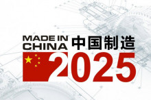 英媒:中国将引领第四次工业革命